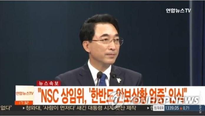 청와대 박수현 대변인 NSC 회의결과 브리핑