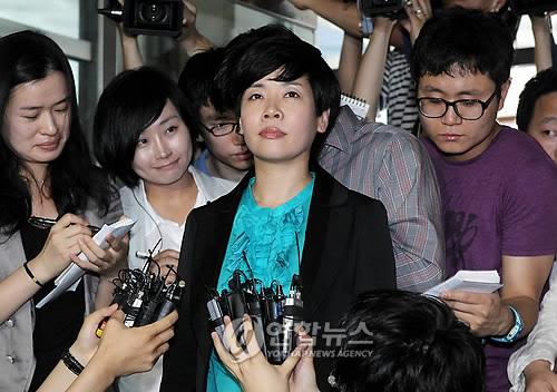 경찰 출두하는 김미화