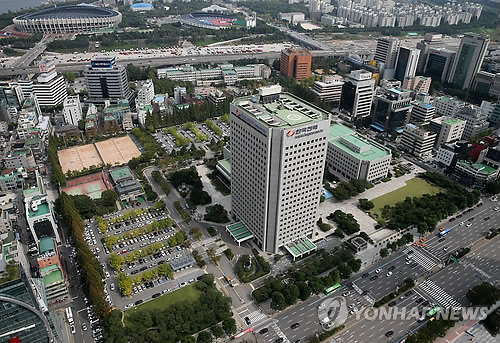Hyundai Motor's new headquarters