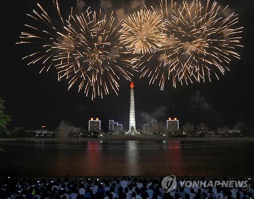 Fireworks in Pyongyang