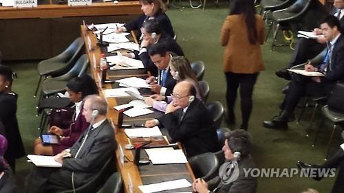 N.K. criticized at U.N. disarmament meeting