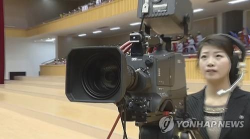 N. Korea champions sports in documentary