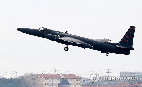 Picture of the Day: U2 Spy Plane Takes Off from Osan AB