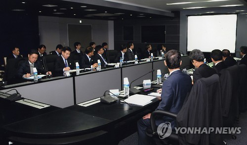 Emergency meeting on cybersecurity