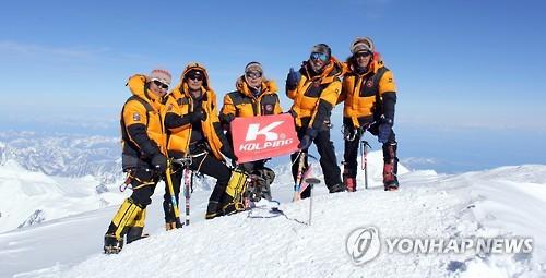 S. Korean mountaineers conquer Denali Peak