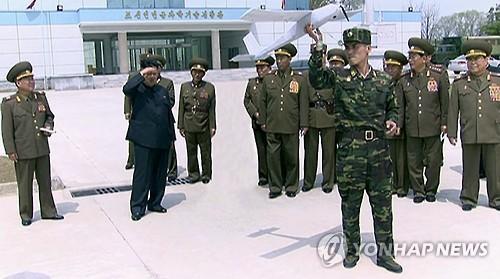 N. Korea unveils new drone