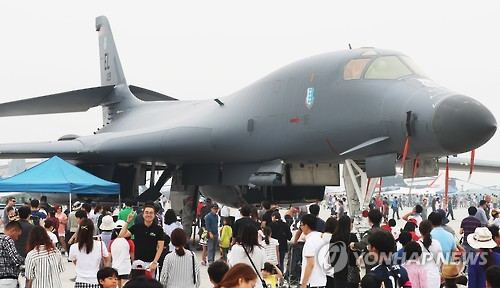 B-1B Lancer bomber opened to public