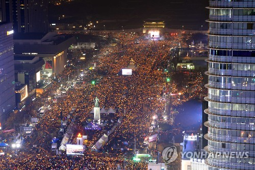 Rally in central Seoul
