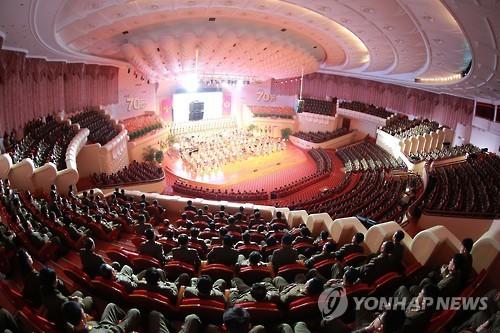 Choir performance in Pyongyang