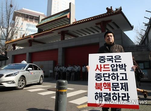 Protest against economic retaliation