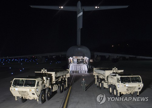 Parts of THAAD arrive in S. Korea