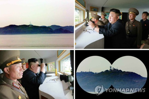 N.K. leader inspects 2 front-line islets