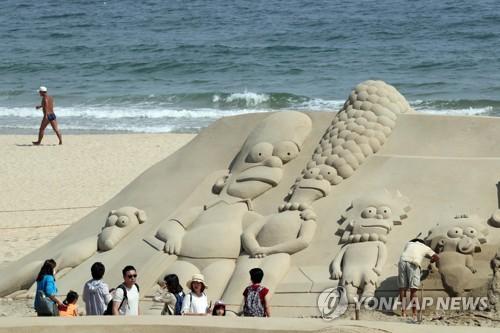 The Simpsons at Haeundae Beach