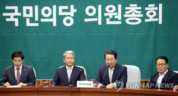 발언하는 박주선 비상대책위원장