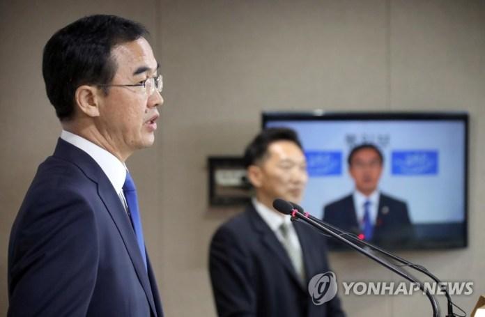 북한의 긍정적 호응 촉구하는 조명균 통일부 장관 [연합뉴스 자료사진]