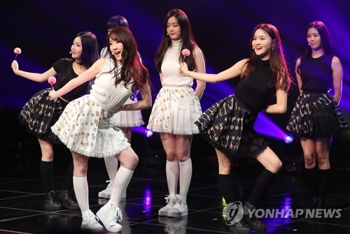 Debut of new girl group