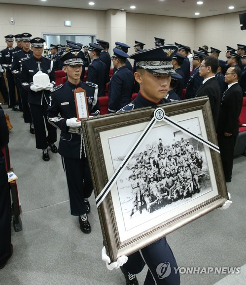 Joint funeral for Silmido commandos after 46 years