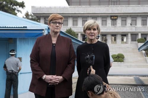 Australian ministers inspect truce village