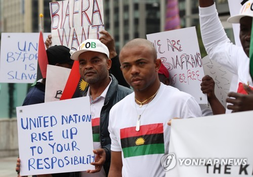 Biafrans' protest in Seoul