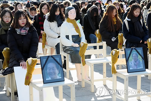This year's last 'comfort women' rally