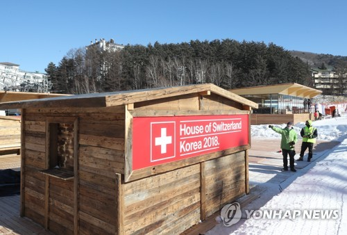 Hospitality houses at PyeongChang Winter Olympics