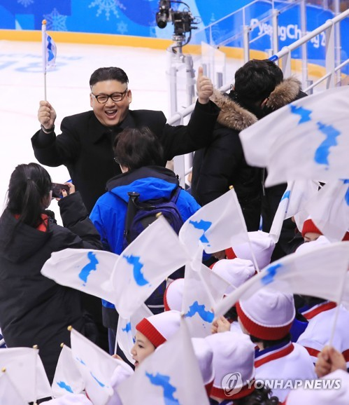 N.K. leader impersonator at Olympics