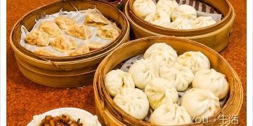 [花蓮市區] 周家蒸餃小籠包-花商店
