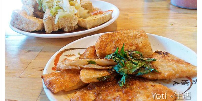 [花蓮市區] 朱媽媽傳統美食
