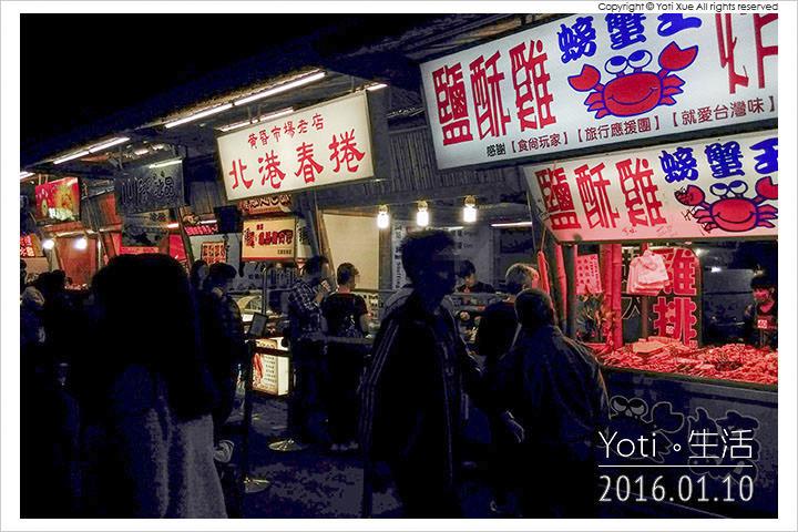 [花蓮東大門夜市] 北港春捲   Yoti·生活::小薛の美食記錄·旅遊記實