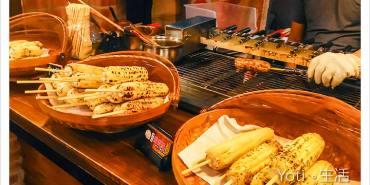 [花蓮東大門夜市] 練黍叔燒番麥