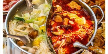 [花蓮市區] 臨江門麻辣鴛鴦火鍋