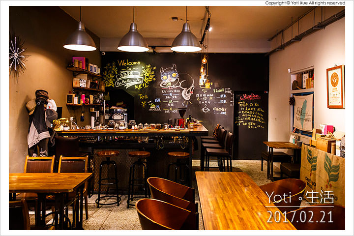 [花蓮瑞穗] 吉林茶園   Ba han han non 好茶咖啡工作室, 品茗與咖啡〈體驗邀約〉