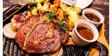 [花蓮遠百] 義式屋古拉爵 Café Grazie   義大利麵, 燉飯和比薩, 分享美味與歡樂〈試吃邀約〉