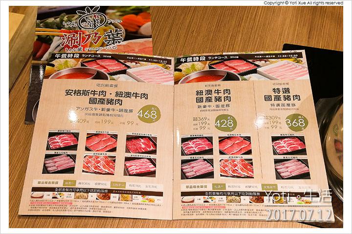 [花蓮遠百] 涮乃葉 SYABU-YO | 來自日本的しゃぶ葉日式涮涮鍋吃到 ...