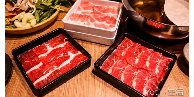 [花蓮遠百] 涮乃葉 SYABU-YO | 來自日本的しゃぶ葉日式涮涮鍋吃到飽〈試吃邀約〉