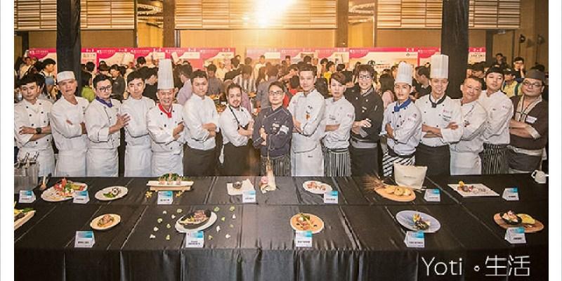 [台灣美食展] 2017 繽紛食代   7/21起台北世貿一館盛大開幕!