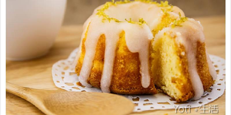 [花蓮網購] My Lady 手作烘焙 | 檸檬蛋糕