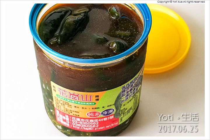 [花蓮市區] 花崗山剝皮辣椒 | Yoti·生活::小薛の美食記錄·旅遊記實