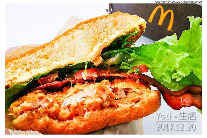 [麥當勞] BLT 辣脆雞腿堡 | 極選系列 | Yoti·生活::小薛の美食記錄·旅遊記實