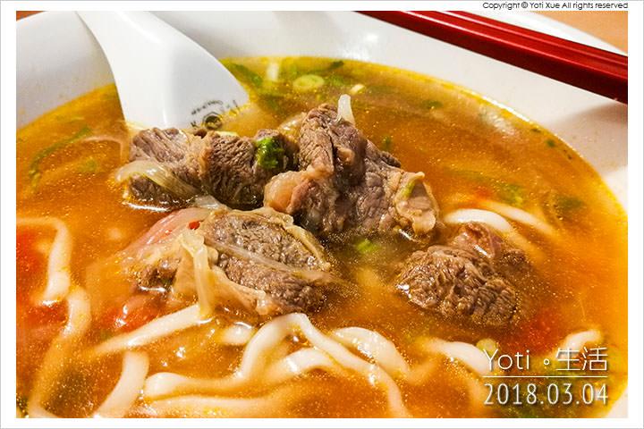 [花蓮市區] 老滷十三香 | 牛肉麵