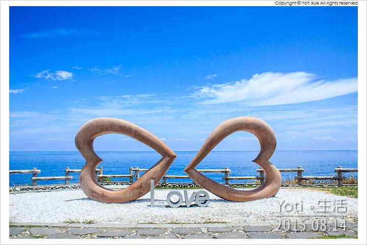 [花蓮豐濱] 石門班哨角遊憩區 | 石門雙心與湛藍太平洋, LOVE 情侶必訪景點!