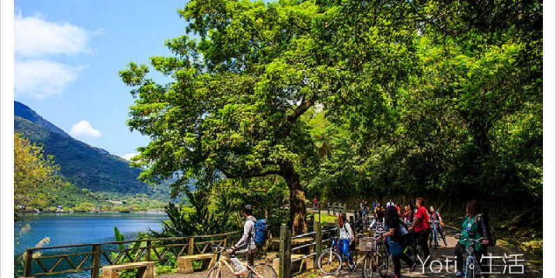 [花蓮旅遊] 從鯉魚潭玩到雲山水的微旅行, 一日遊行程讓您重返十七歲的浪漫!〈體驗邀約〉