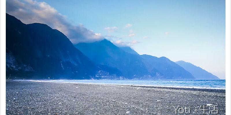 [花蓮秀林] 崇德海灘 | 尋找屬於自己的秘密海灘, 聽海踏浪發發呆