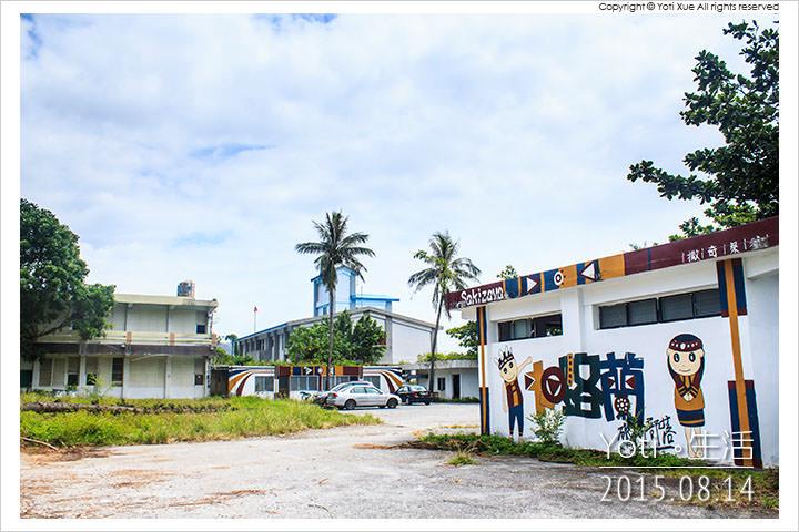 [花蓮豐濱] 磯崎國小 | 太平洋旁的廢棄小學, 電影與偶像劇的拍攝場景