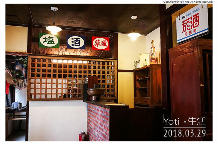 [花蓮市區] 芭樂一號   懷舊古厝便當. 花蓮廚神黎師傅的古早味好手藝!   Yoti·生活::小薛の美食記錄·旅遊記實