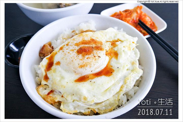 [花蓮食記] 竹舍小吃 | 半熟蛋滷肉飯