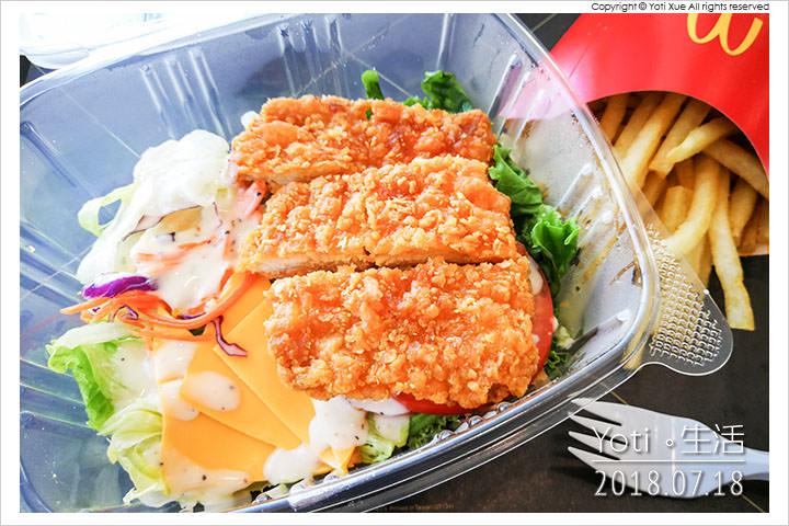[麥當勞] 凱薩脆雞沙拉 | 極選系列