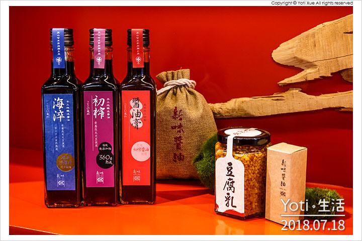 [花蓮市區] 新味醬油 | 傳承三代近百年的手工醬油, 釀造屬於花蓮的特色與風味〈試吃邀約〉