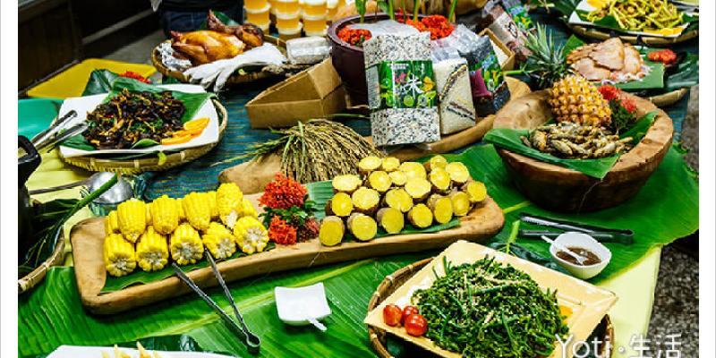 [花蓮玉里] 春日社區織羅部落 | 原住民風味餐