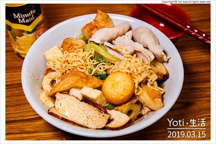 [花蓮食記] 鹵爺麻辣燙 | 四川重慶的川麻辣香好滋味, 一吃就滷獲您舌尖上的味蕾!〈試吃邀約〉